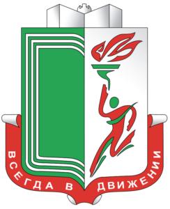 БГУФК
