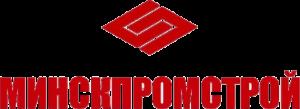 Минскпромстрой