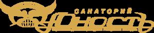 ГУ «Санаторий «Юность»