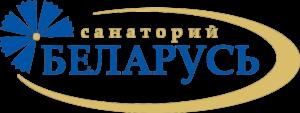 Санаторий Беларусь (Сочи)