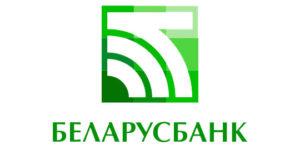 АСБ БЕЛАРУСБАНК