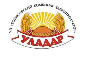 борисовский комбинат хлебопродуктов