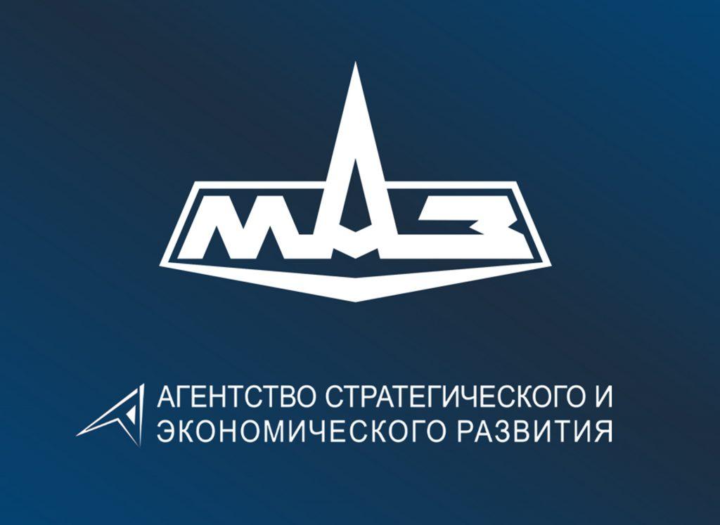 Олег Ильин принял участие в заседании Наблюдательного совета ОАО «МАЗ»