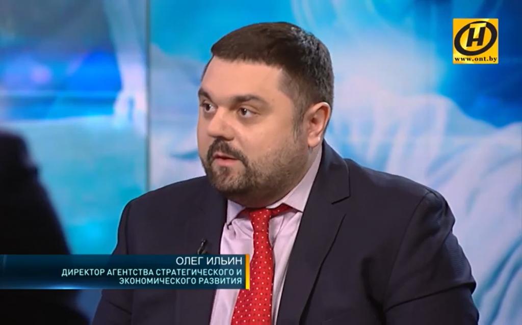 Олег Ильин в качестве эксперта принял участие в программе «ОбъективНо»