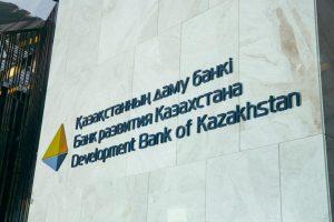 ASER получил аккредитацию внешнего оценщика Банка развития Казахстана