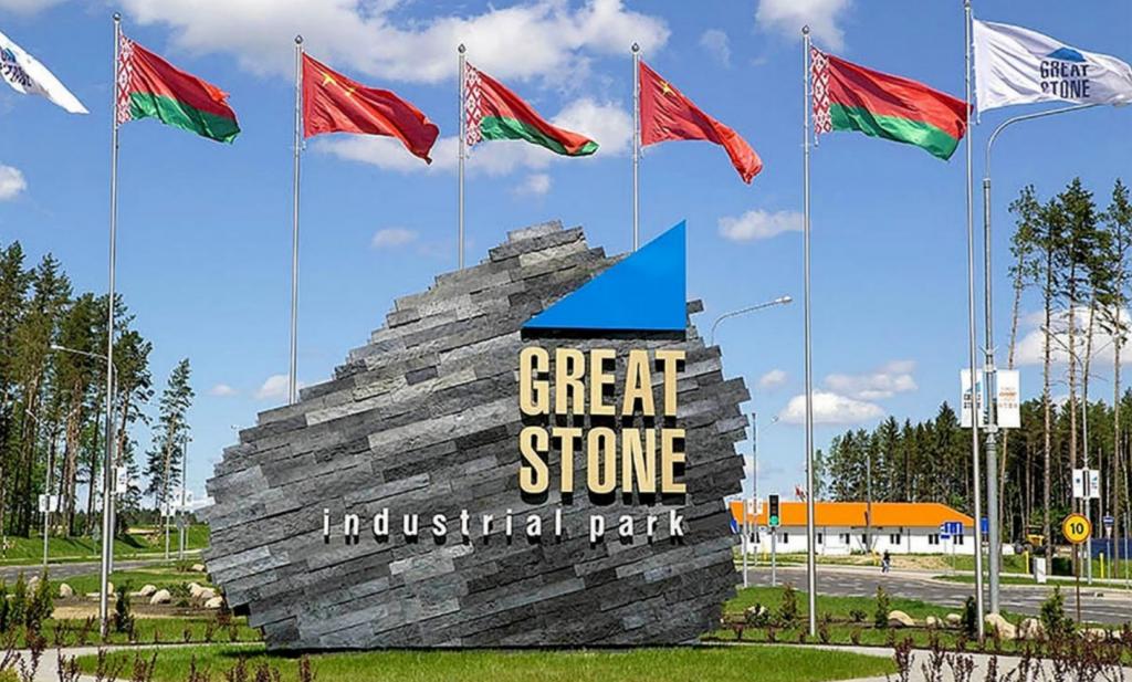Приглашаем принять участие в вебинаре Индустриального парка «Великий камень»