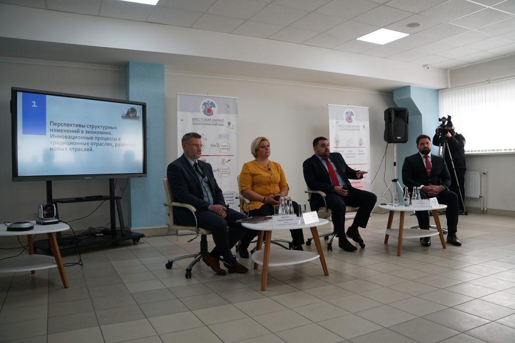 Панельная дискуссия в Брестском технопарке