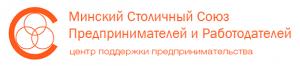 Минский союз предпринимателей и работодателей