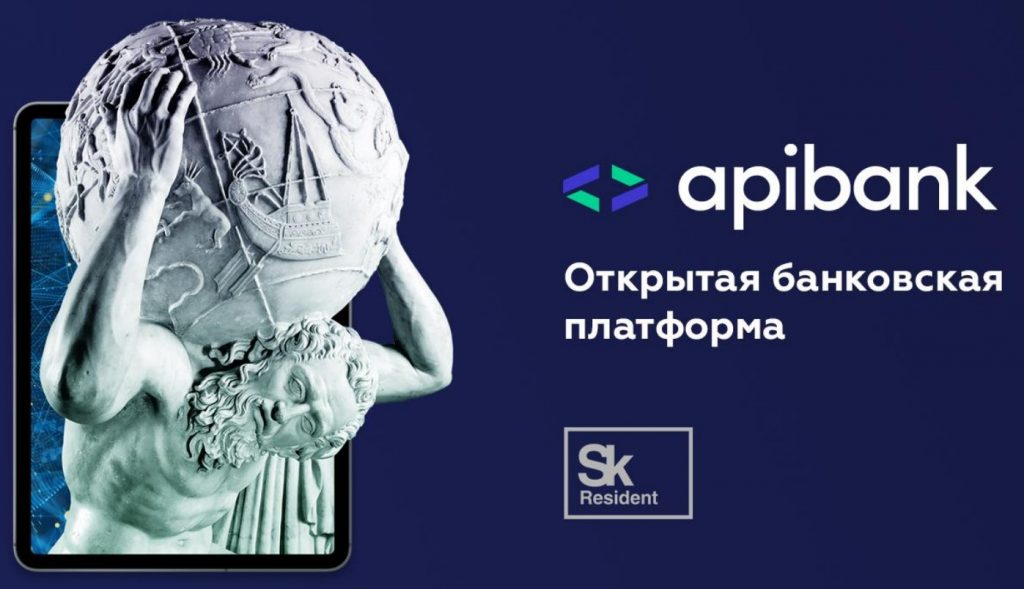 Инвестиции для развития APIBank от RBF Ventures