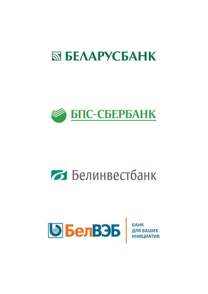 Банки партнеры АСЭР