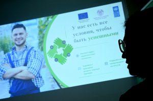 Старт конкурса предпринимательских инициатив ООН ASER