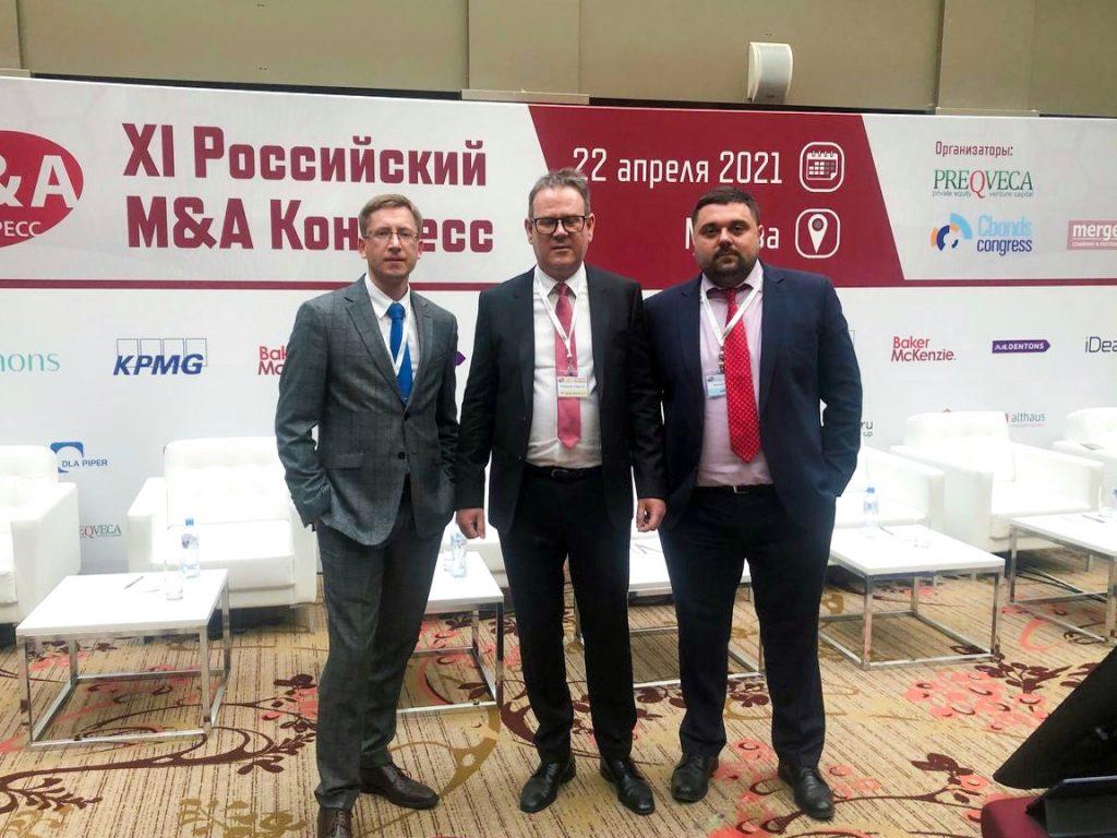 Рынок M&A в России и СНГ: главные тренды и сделки