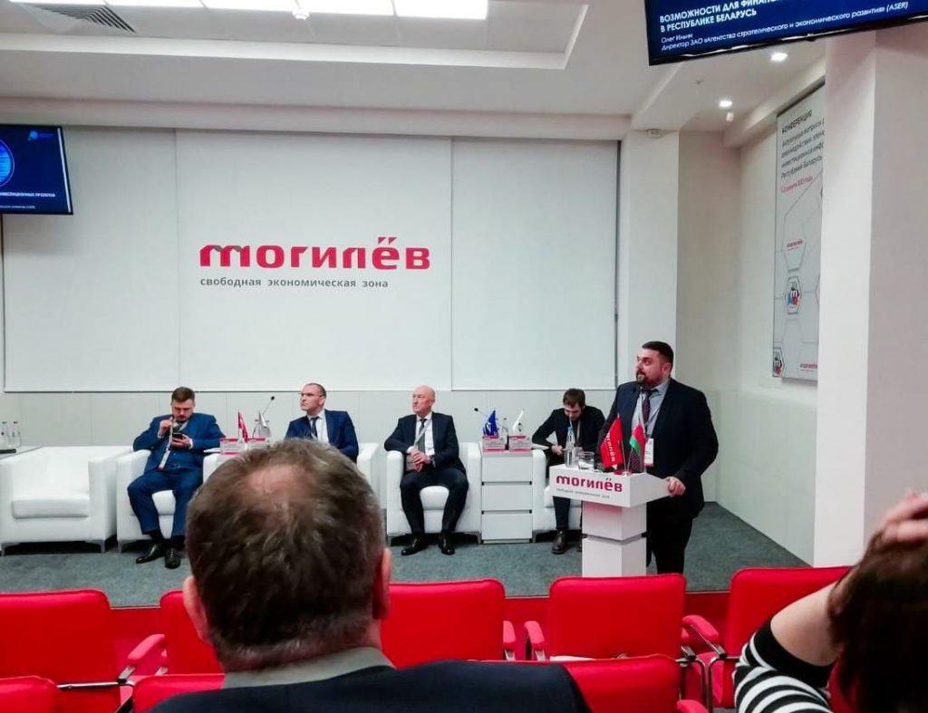 Актуальные вопросы развития и взаимодействия элементов инвестиционной инфраструктуры Республики Беларусь