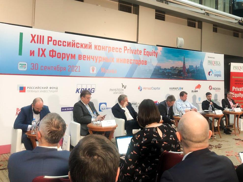 Private Equity и венчурное финансирование в России и СНГ