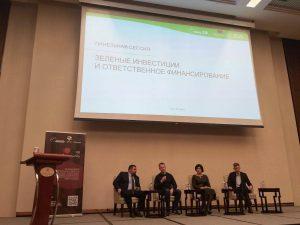 Готов ли белорусский рынок к ESG трансформации и устойчивому развитию?